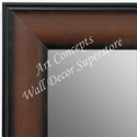 MR1712-2 | Walnut Scoop Moulding | Custom Wall Mirror | Decorative Framed Mirrors | Wall D�cor