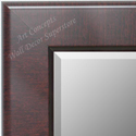 MR1776-2 | Mahogany | Custom Wall Mirror | Decorative Framed Mirrors | Wall D�cor