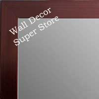 MR1846-1 | Bronze | Custom Wall Mirror | Decorative Framed Mirrors | Wall D�cor
