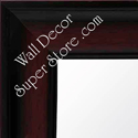 MR136-1 Flat Profile Dark Mahogany - Large Custom Wall Mirror Custom Floor Mirror