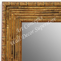 MR1710-2 | Gold Rattan | Custom Wall Mirror | Decorative Framed Mirrors | Wall D�cor