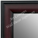 MR1712-1 | Mahogany Scoop Moulding | Custom Wall Mirror | Decorative Framed Mirrors | Wall D�cor