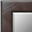 MR1776-1 | Walnut | Custom Wall Mirror | Decorative Framed Mirrors | Wall D�cor