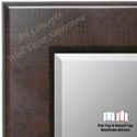 WM1776-1 | Walnut | Custom Three Panel Dressing Room Mirror