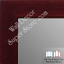 WM1845-7 Value Price - Mahogany - Custom Three Panel Dressing Mirror